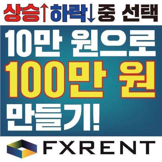Fx Fx Cool Photos Love