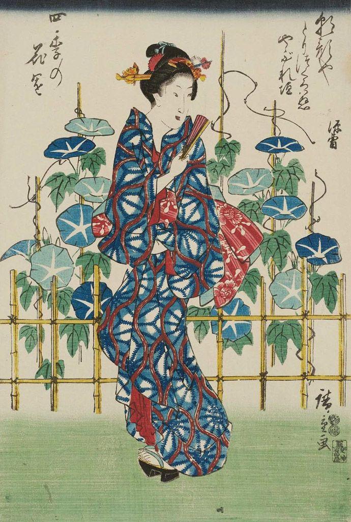 歌川広重 四季の花園 朝顔. Utagawa Hiroshige Title:Morning Glories, from the series Flower Gardens in the Four Seasons (Shiki no hanazono) Date:1847-52