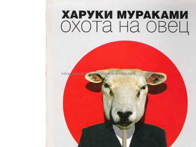 Секс с овцами без цензора