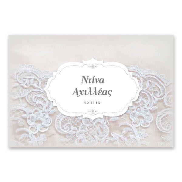 Ρομαντική Λευκή Δαντέλα | Σχεδιασμένο ειδικά για εσάς από την ομάδα του lovetale.gr - ένα μοναδικό σχέδιο με θέμα τη λευκή δαντέλα αναγγέλλει τα ευχάριστα νέα σε ένα προσκλητήριο γάμου μεγέθους 15 x 22 εκατοστών, οριζόντιας διάταξης. Τυπώνεται σε πολυτελές χαρτί της προτίμησής σας και παραδίδεται σε αντίστοιχο φάκελο. Lovetale.gr