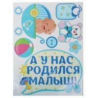 Плакаты на выписку из роддома, плакаты в детскую комнату #вожиданиичуда #вположении #магазинбеременных #моднаямама #пузожительница #шарикисгелием #малышка #беременность Выписка из роддома