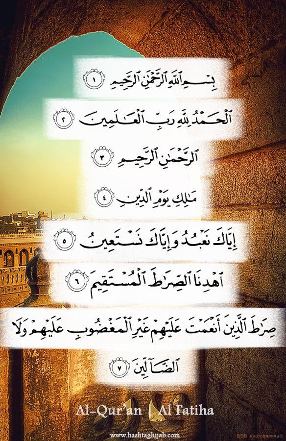 Al-Fatiha | © www.hashtaghijab.com