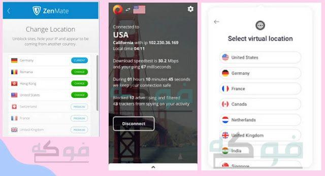 فتح المواقع المحجوبة للكمبيوتر جوجل كروم اضافة Vpn بروكسي 2020 Chrome Extensions The Unit Virtual