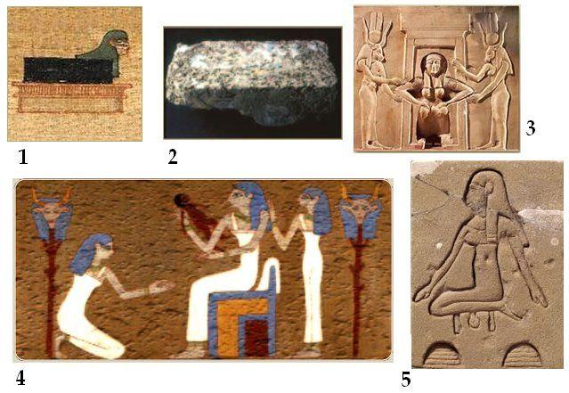Египетские женщины рожали сидя на корточках или на коленях, встав на специальные «родильные кирпичи», а Мехсенет ( богиня деторождения ) была одновременно персонификацией этих кирпичей.