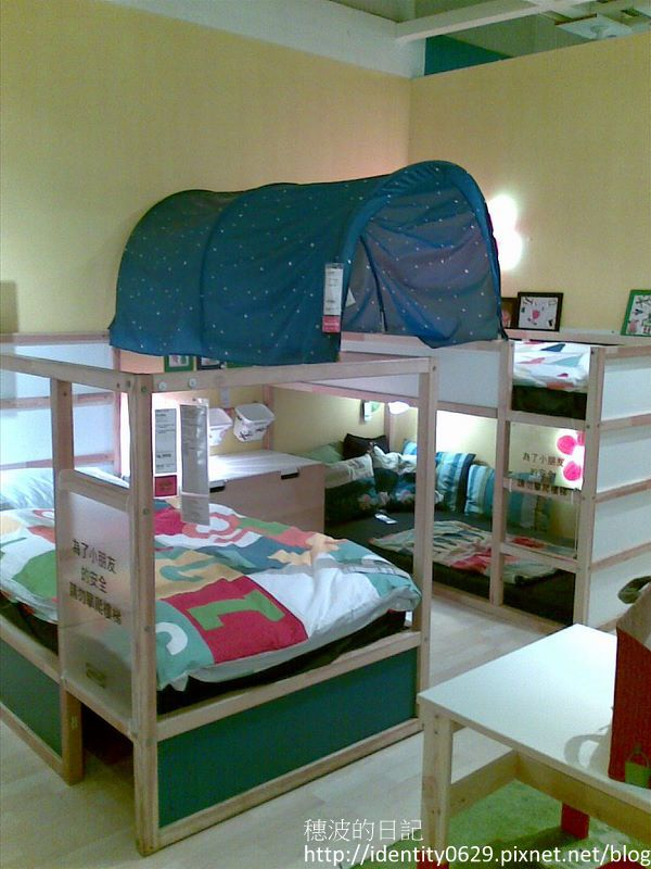How to arrange the IKEA KURA bunk bed for 3 kids- pretty cool, been thinking about the kura bed for the boys' room.