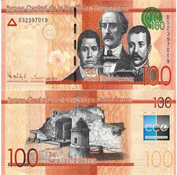 Portraits de héros de l'indépendance dominicaine : Francisco del Rosario Sánchez (avocat et homme politique, 9 mars 1817 - 4 juillet 1861) (à gauche du trio), de Juan Pablo Duarte y Diez (activiste politique, 26 janvier 1813 - 15 juillet 1876) (au centre du trio) et de Matías Ramón Mella (homme politique, 25 février 1816 - 4 juin 1864) (à droite du trio)
