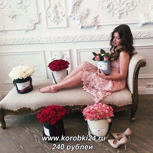Круглые, шляпные коробки для цветов и подарков - 240 рублей.