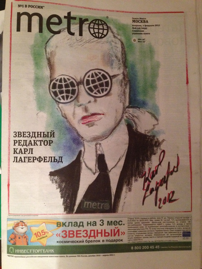 Fashion Legend: Карл Лагерфельд в «Metro»