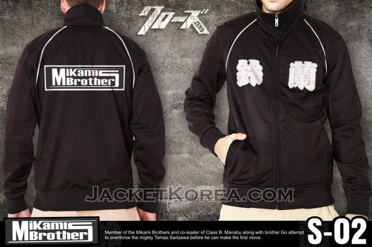 jual jaket crows zero terbaru baru mikami brother new nu edisi edition murah online anime jogja yogya jogjakarta yogyakarta indonesia jacketkorea.com