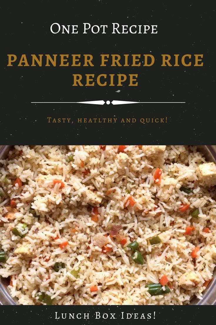 Paneer Fried Rice Recipe Delicious Lunch Ideas Rice Recipes