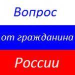 Александр, г. Тамбов