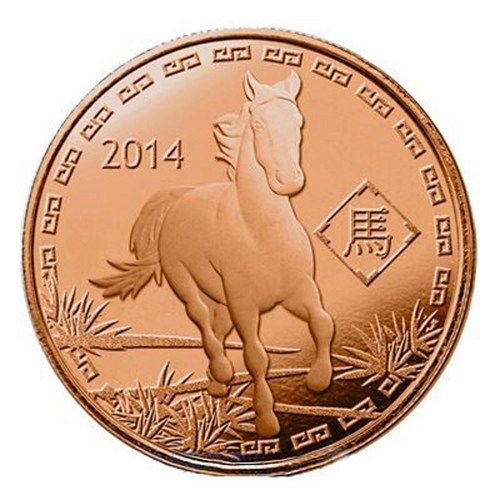2014 YEAR Of The HORSE Copper Coin PENDANT, Charm, Necklace