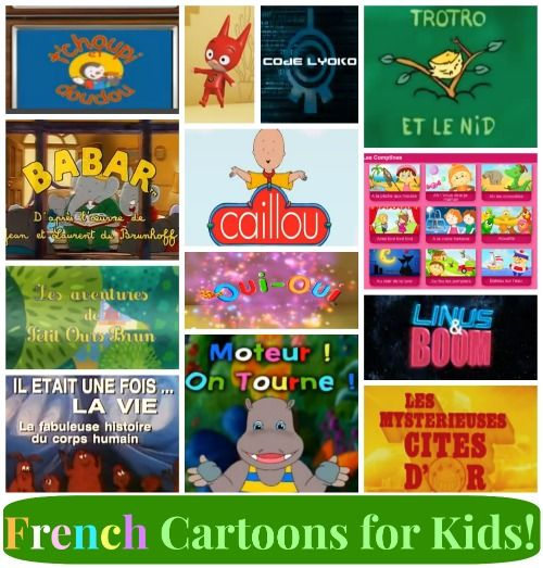 12 French Cartoons for Kids to watch on-line- great language practice.