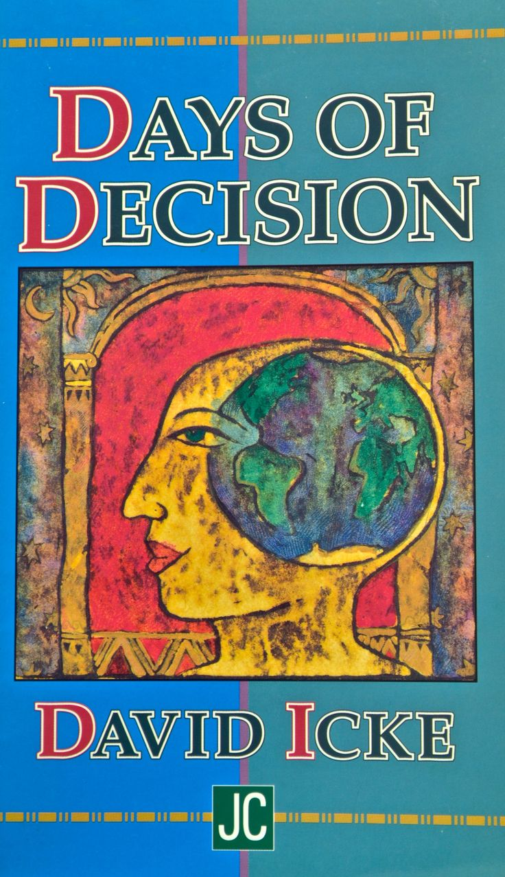 8 best the world of david icke images on pinterest book authors days of decision by david icke fandeluxe Image collections