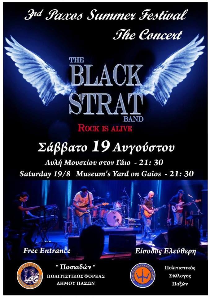 H Black Strat Band στο 3ο Καλοκαιρινό Φεστιβάλ Παξών, στον Γάη