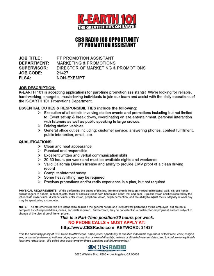 Cbs Radio Job Opportunity Pt Promotion Assistant Have You Been