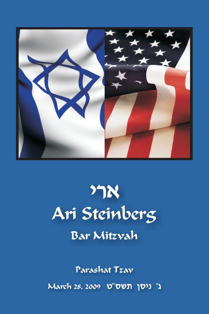Israeli Flag image © Matthew Trommer | Dreamstime.com American flag image © Hdconnelly | Dreamstime.com