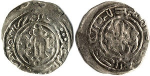 """Silver dirham coin minted in Almaty in 684 AD. Almaty was under the Russian Empire from 1867 to 1921 and under the Soviet Union from 1921 to 1993, is the former capital of Kazakhstan. In the 10–14th centuries, settlements in the territory of the so called """"Big Almaty"""" became part of the trade routes of the Silk Road. At that time, Almaty became one of the trade, craft and agricultural centers on the Silk Road and possessed an official mint."""