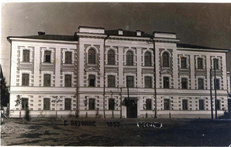 Педагогическое Училище осень 1853