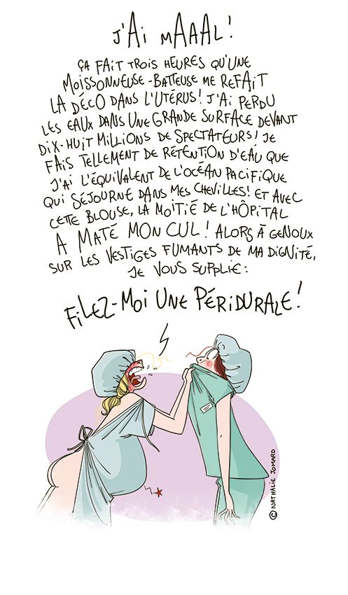 by Nathalie Jomard