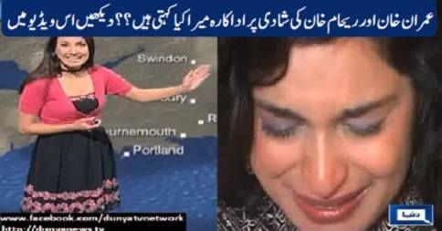 Actress Meera Response on Imran Khan and Reham Khan Marriage Meera Heart Broken on Imran Khan's Marriage