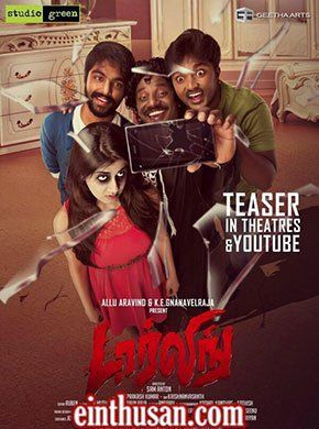 Darling (2015) Tamil Movie Online - G.V. Prakash Kumar, Nikki Galrani, Karunas and Bala Saravanan. Directed by Sam Anton. Music by G.V. Prakash Kumar. 2015 [U/A]