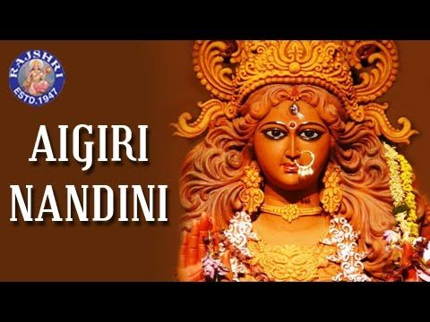 'Aigiri Nandini Nanditha Medhini' is a very popular Durga Devi Stotram. Mahishasur Mardini is an incarnation of Goddess Durga which was created to kill the d...