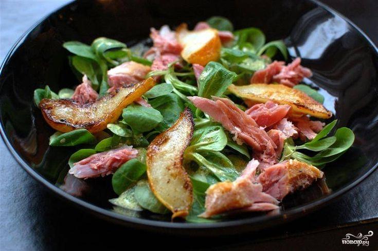 Салат из ветчины с грушами