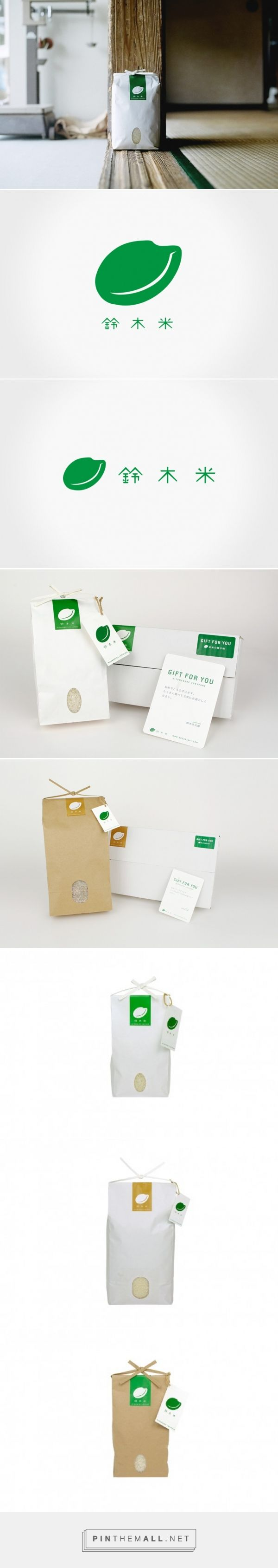 鈴木米 – 実家のお米 | nottuo|岡山のイナカ・デザイン事務所 curated by Packaging Diva PD. More rice gift packaging.