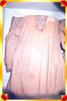 Sai Baba's Clothes