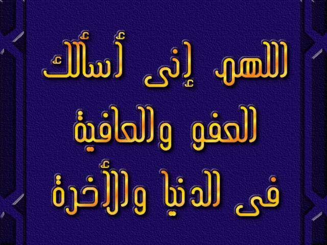 [يارب رضاك والجنة فريق e72e5def796758644b8e
