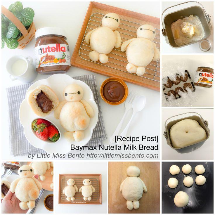 Baymax Nutella Milk Bread Recipe - so yummy and cute!! ♡