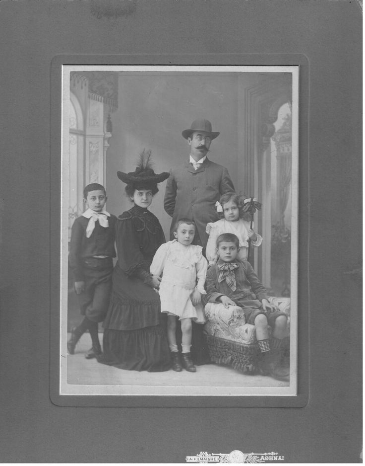 Svoronos, Ioannis Nikolaos (1863-1922), keeper of the Numismatic Museum of Athens (1890-1922), Athens, with his family (picture transmitted by Alexis Hadjimichalis, his great-grandson and grandson of Aristaios)