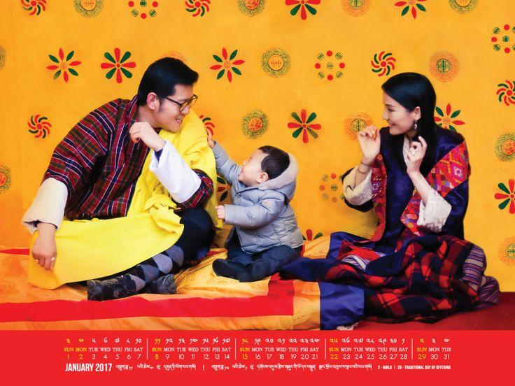 Free January 2017 Desktop Calendar | Bhutan Store