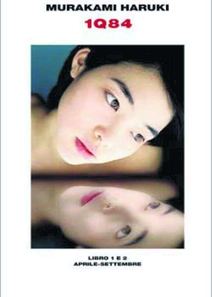 http://www.anobii.com/books/1Q84/9788806203795/017ddfc05b5e74f407/