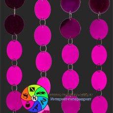 Розовая занавеска в стиле диско - приятного цвета из фольгированных кругов (блестят при попадании света)