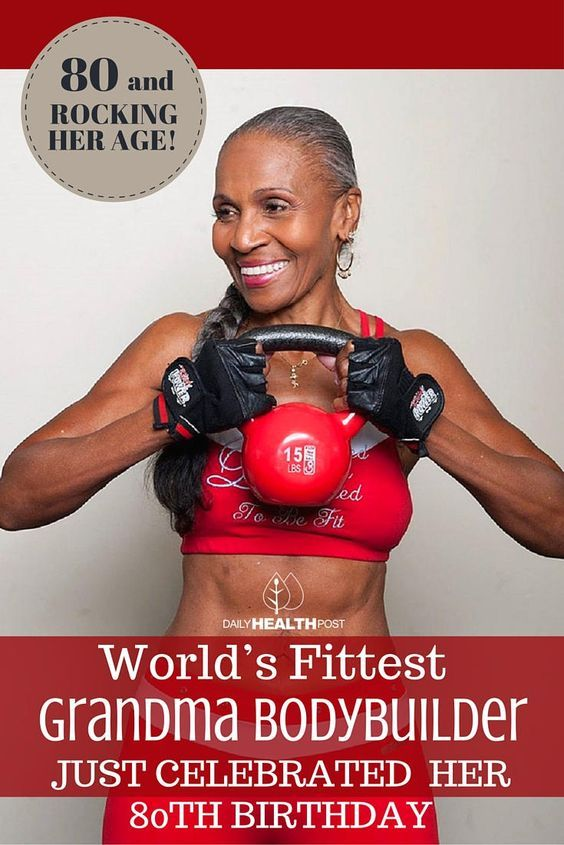 80-grandma:What keeps her going is the moto she lives by: Determined - Dedicated - Disciplined To Be Fit!