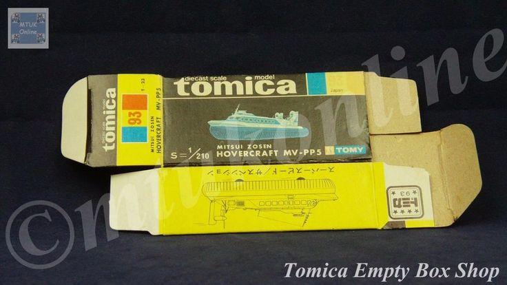 TOMICA 093A MITSUI HOVERCRAFT | 1/210 | ORIGINAL BOX ONLY | 1975 - 1983 JAPAN