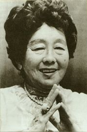 Mrs Hawayo Takata - the woman responsible for bringing Reiki practice to the West. Deep bows and gratitude to her always.