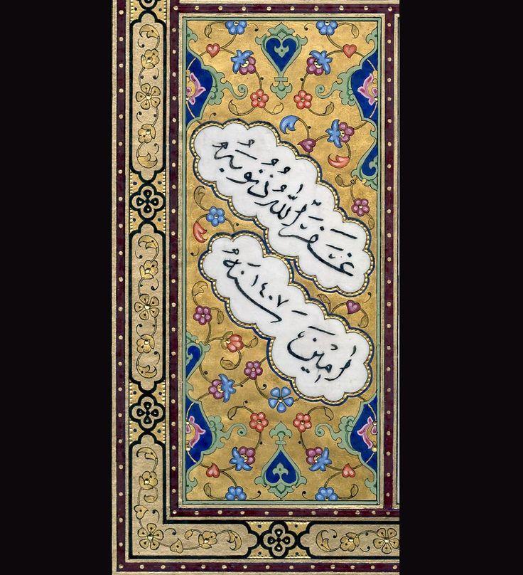 Koltuk tezhibi #tezhip #seymaokur #hat #mehmedozcay #sanat #art #islamicart #illumination #calligraphy #turkey #2015