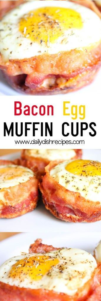 Love Muffins Tin recipes? These fun Bacon Egg Muffin Cups are the perfect way to wake up. They are super easy, taste delicious and are kind of like breakfast in a cup!