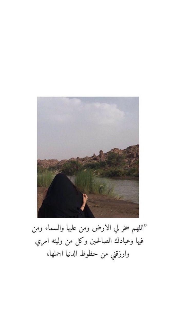 Pin By ز م On ع ر ب ي Film Movie Posters Polaroid Film