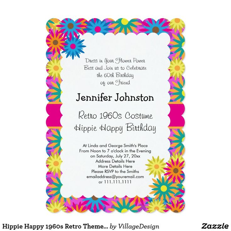 24 best Best 1960\'s Theme Party Invitations images on Pinterest