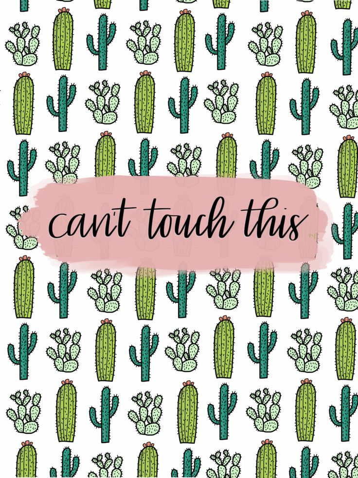 Can't Touch This digital download by pocketfulofletters on Etsy