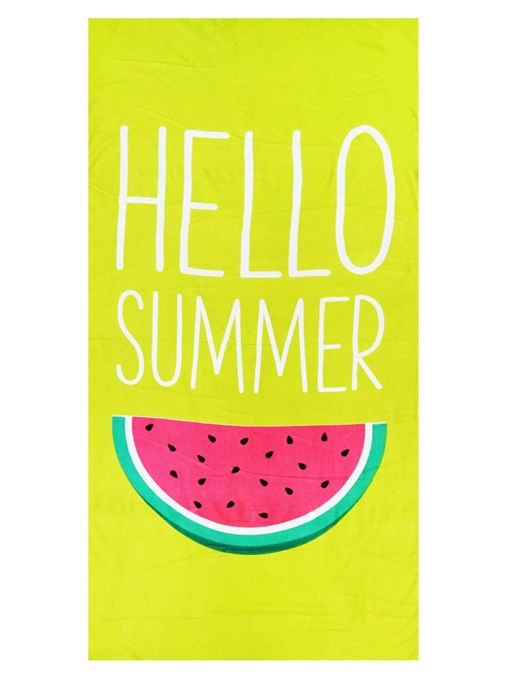 How cute is this Hello Summer Beach Towel?! If you are headed to the beach or pool this is a must-have! This is a large beach towel! Size : 31 inch x 64 inch 100% Polyester #JessLeaBoutique
