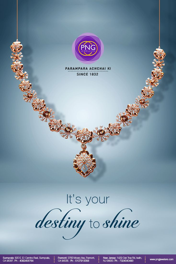 You Are Special And Are Destined To Shine Shine The Brightest With Pngjewelers Necklace Diamonds Dazzling Jewellery Sketches Diamond Necklace Diamond