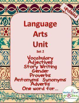 Language Arts Unit - Set 2 _ Updated