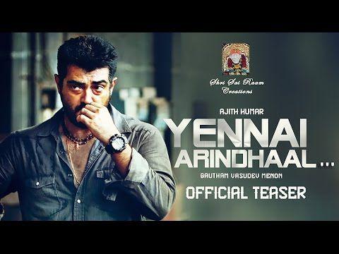 Yennai Arindhaal Official Teaser   Ajith, Gautham Menon, Harris Jayaraj, Trisha, Anushka