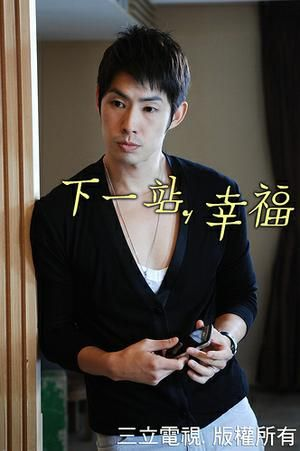 Vanness Wu - Didn't know he was the guy from Autumn's Concerto! <3