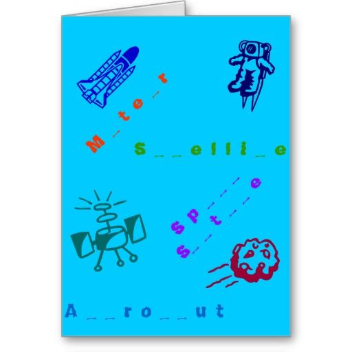 Space Game Birthday Card